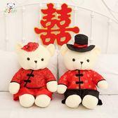 婚車熊壓床娃娃一對結婚禮物中式婚禮娃娃泰迪熊情侶公仔婚紗熊   初見居家