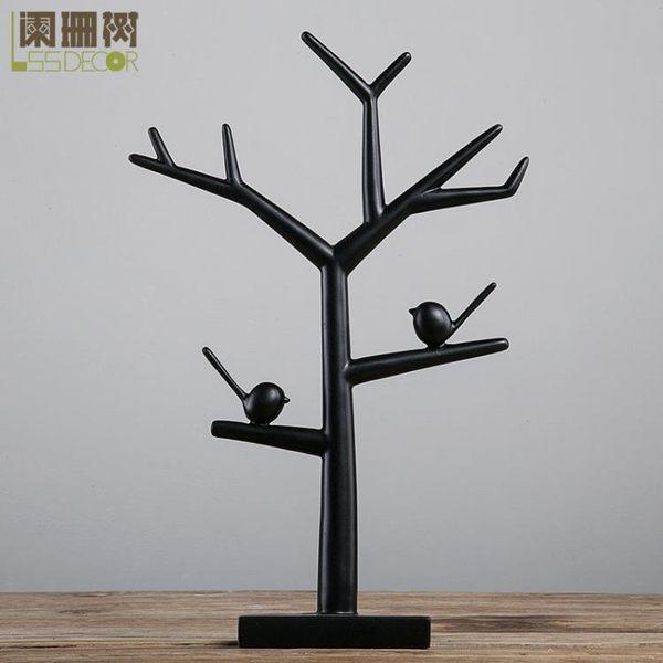 [超豐國際]黑色簡約樹枝小鳥首飾架 現代簡約工藝品 時尚家居