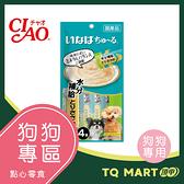 INABA汪啾嚕 犬用肉泥 電解質水分補給 雞肉口味【TQ MART】