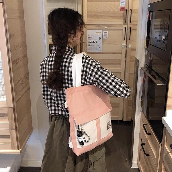 快速出貨 帆布包女學生 多用 時尚百搭大容量單肩斜挎後背包
