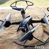 無人機遙控飛機耐摔定高航拍充電四軸飛行器直升機兒童玩具航模型igo  麥琪精品屋