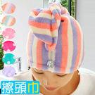 擦頭浴帽包頭帽法蘭絨加厚速乾髮帽.吸水帽子吸水巾包頭巾乾髮巾不掉毛專賣店特賣會推薦哪裡買