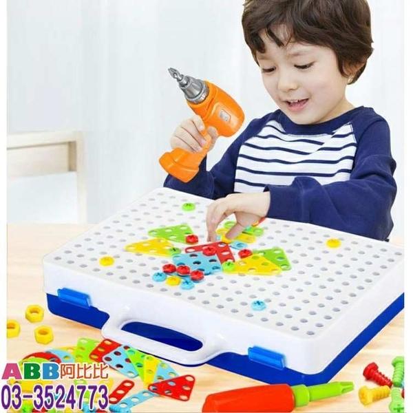 【現貨馬上出】兒童電鑽玩具 益智工具箱 拆卸拼裝 積木玩具 拆裝玩具 螺絲釘拼盤