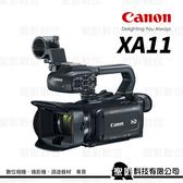 Canon XA11 廣播級數位攝影機 20倍光學變焦 五軸防震 4K/30P【公司貨 保固2年】