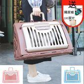 貓箱貓包外出箱航空箱背包貓窩貓籠狗外出箱可折疊隔尿板尿片  雙12鉅惠