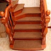 樓梯地毯 純色防滑踏步墊免膠自黏實木樓梯墊家用轉角靜音可定制ATF 艾瑞斯居家生活