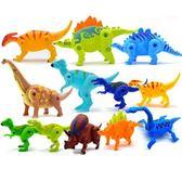 變形玩具恐龍蛋玩具兒童3-6周歲 全館免運