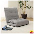 ◆和室椅 VERLA NITORI宜得利...