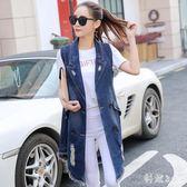 大尺碼 2019春新款牛仔馬甲女韓版中長款時尚無袖坎肩馬夾背心外套 js24109『科炫3C』