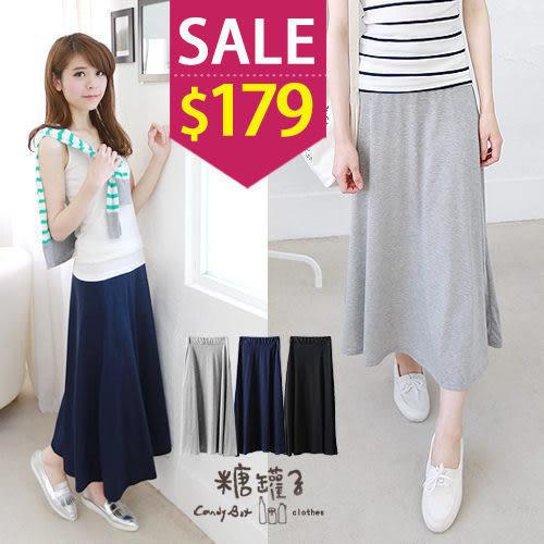 糖罐子*原價350 特價179*縮腰彈力純色素面長裙→預購【SS1149】