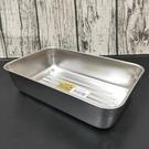 台灣製造 蝴蝶牌 304不銹鋼波浪烤盤 烤盤 盤子(加深)