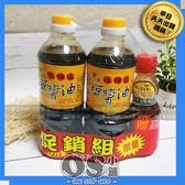 屏大 非基改薄鹽醬油710ml x2瓶 送甜辣醬210ml*1 屏大薄鹽醬油 | OS小舖