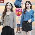 【五折價$399】糖罐子娃娃領打摺造型布包釦雪紡上衣→現貨(M/L)【E57704】