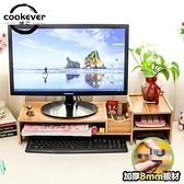 熒幕支架 台式電腦顯示器增高架子螢幕墊高底座支架辦公室桌面收納盒置物架YYJ 育心館