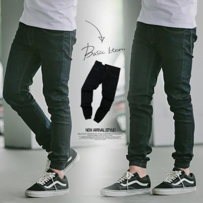 縮口褲 亮色車線深色單寧素面束口褲牛仔褲【N9609J】