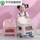 兒童椅子 兒童塑料靠背矮凳寶寶換鞋凳幼兒園家用小板凳椅子浴室兒童學習凳 快速出貨 YYP