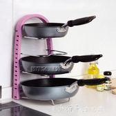 日本珍珠生活 多功能廚房置物架 鍋架鍋具收納架子 鍋蓋架砧板架 小確幸生活館