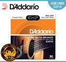 【小麥老師樂器館】達達里奧 DAddario EXP10 (10-47) 民謠吉他弦 黃銅包覆 木吉他弦【T62】