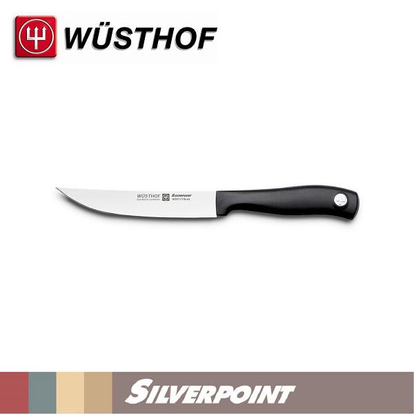 《WUSTHOF》德國三叉牌SILVERPOINT 13cm牛排刀 (4041)
