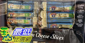 [COSCO代購 需低溫宅配] C95488 FINLANDIA LIGHT LACTOSE FREE CHEESE 瑞士 去乳糖乾酪 907G