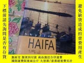二手書博民逛書店SKYLINE罕見HAIFA CARMEL BY THE SEA (海法卡梅爾海邊的天際線)Y186899 P