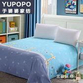 降價兩天-純棉床單單件1.5/1.8/2米床雙人被單學生1.2m單人全棉春夏季床單