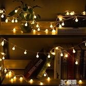 led小彩掛燈閃臥室裝飾節日滿天星掛燈串USB宿舍掛燈泡串掛燈電池圓球掛掛燈 3C