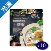 鹿野舒肥土雞胸-原味130G/包X10【愛買冷凍】