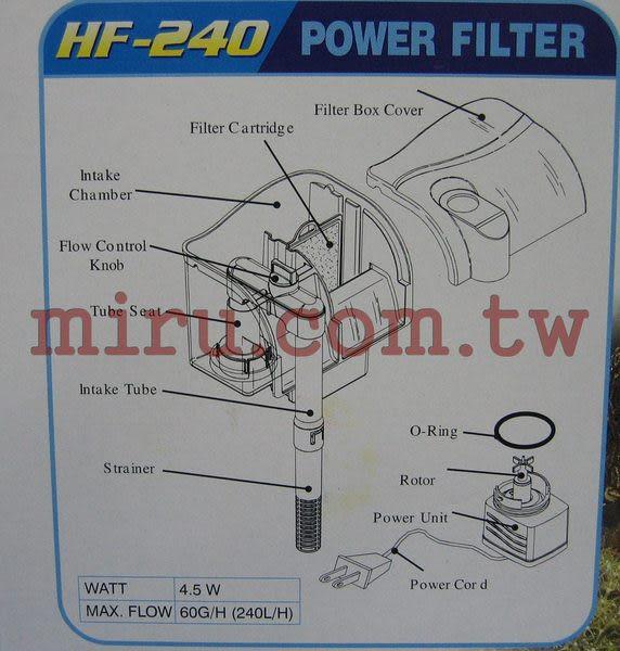 【西高地水族坊】OTTO奧圖 外掛式過濾器(240L/H)