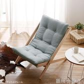 單人沙發懶人沙發單人休閑個性創意小戶型沙發椅迷你臥室客廳陽台單人沙發 igo全館免運