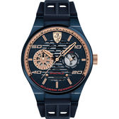 Scuderia Ferrari 法拉利 SPECIALE 日曆手錶-黑x藍/44mm 0830459