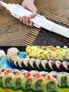 【快出】紫菜包飯工具套裝全套diy模具自動壽司機飯團模具家用做壽司模具