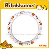 【愛車族購物網】Rilakkum / 懶熊 / 拉拉熊 方向盤套 (RK185)