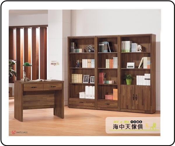 {{ 海中天休閒傢俱廣場 }} C-02 摩登時尚 書房系列 228-4 積層木3尺雙抽書桌