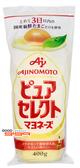 【吉嘉食品】AJINOMO 味之素 鮮採蛋黃美奶滋 每瓶400公克,日本進口,美乃滋 [#1]{4901001114030}