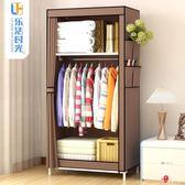 衣櫃 單人小號衣櫥簡約現代經濟型組裝鋼管布藝布收納櫃子【格林世家】