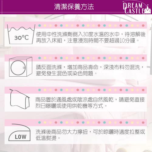 【享夢城堡】新幹線 可愛新幹線系列-單人床包組