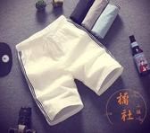 休閒夏季運動褲純色沙灘褲五分褲【橘社小鎮】