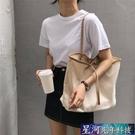 托特包 新款ins簡約撞色帆布包手提布包購物袋大容量單肩包休閒女包托特包 星河光年