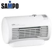 免運費 SAMPO 聲寶 迷你 陶瓷 電暖器/電熱器/電暖爐 HX-FB06P