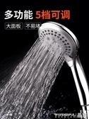 花灑浴室碰頭花灑噴頭套裝軟管熱水器通用淋雨蓮蓬頭家用洗澡淋浴噴頭 免運