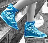 男女款防滑加厚耐磨防雨鞋套 BS6110『伊人雅舍』