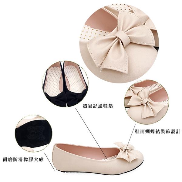 包鞋.MIT.氣質可愛蝴蝶結平底娃娃鞋.黑/米【鞋鞋俱樂部】【052-639】