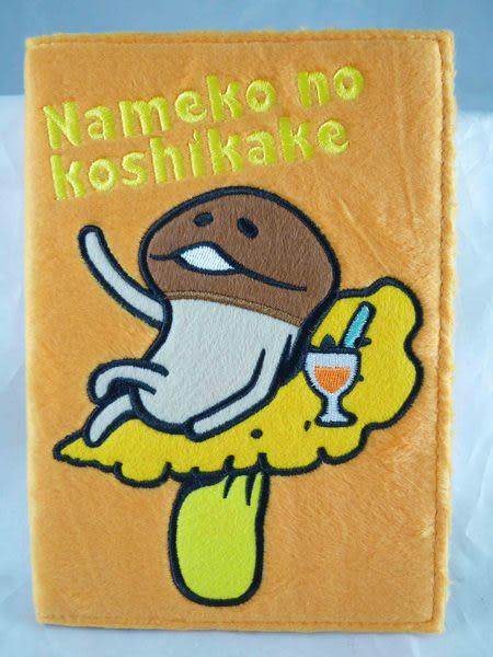 【震撼精品百貨】Touch Detective 菇菇栽培方吉磨菇~證件套-橘色#34646