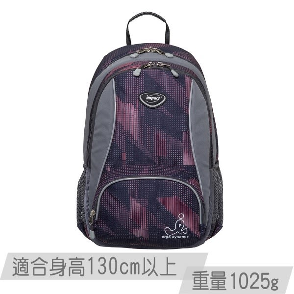 【IMPACT】怡寶成長型書包-運動風-粉色 IM00359PK