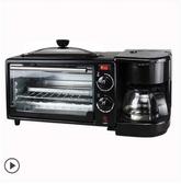 麵包機早餐機神器烤麵包機烤箱家用壹體全自動多功能咖啡吐司機JD 新品