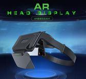 VR眼鏡千幻ar眼鏡6代虛擬現實游戲一體機vr智慧3D吃雞眼睛手機專用頭盔igo 曼莎時尚