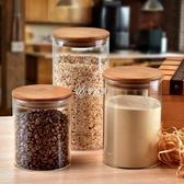 茶葉罐 透明蜂蜜瓶零食奶粉雜糧瓶廚房儲物罐密封罐玻璃 罐子茶葉收納瓶 伊芙莎