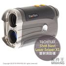 日本代購 空運 TECHTUIT Shot Navi Laser Sniper X1 高爾夫 雷射測距儀 500碼
