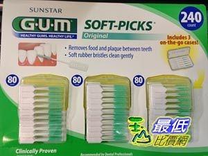 [美國直購] SUNSTAR GUM SOFT 牙間刷纖毛式牙線棒 PICKS 270 入 A302